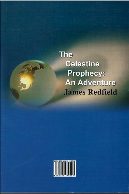 پیشگویی آسمانی