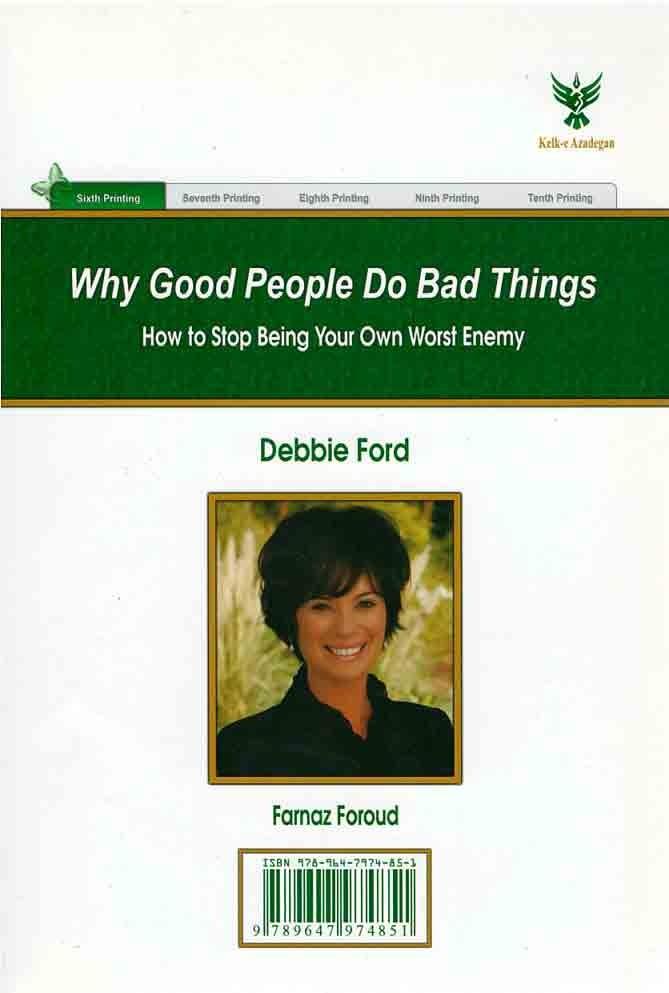 چرا آدم های خوب كارهای بد می كنند؟