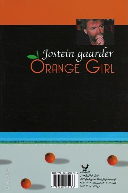 دختر پرتقالی
